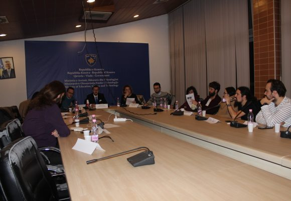 The Association to Support the Education of the Republic of Kosova has held an meeting with the National Committee for the organization of the National Guitar Competition in the field of Education