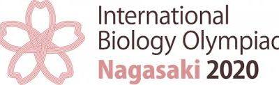 Gara Ndërkombëtare për Biologji